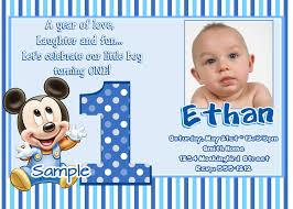 Photo Cards Invitations Baby Birthday Invitations Thebridgesummit Co