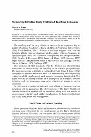 classification essay sample the research essay as a type of essay university of victoria classification essay examples example essay hihant complete free essays and papers magic realism and canadian literature