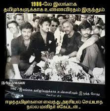 Captain Vijayakanth Memes - captain vijayakanth memes http www memestimes com politics captain