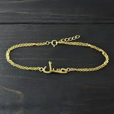 Name Bracelets Aliexpress Com Buy Custom Name Necklace Arabic Name Bracelets