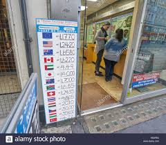 bureau de change dollar foreign exchange foreign currency exchange bureau