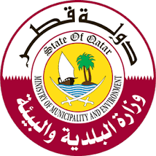 Ministry Of Interior Recruitment Ministry Of Municipality And Environment