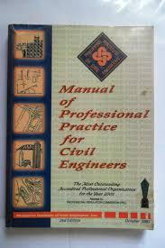 ang pananaw ng isang simpleng inhinyero the civil engineer u0027s