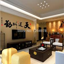 chinese home decor the modern rules of china home decor china home