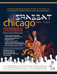 shabbat chicago bucktown wicker park chabad jewish center