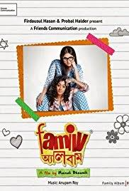 family photo album family album 2015 imdb