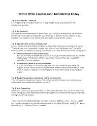 uc essay sample inform essay inform essay background essay example informative essay topics to