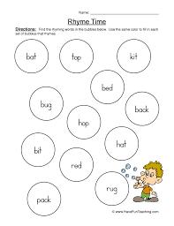 free rhyming worksheets have fun teaching