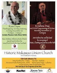 Thanksgiving November 26 Krishna Das Thanksgiving Sunday Satsang U0026 Monday Kirtan Ram Dass