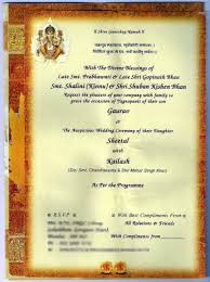 hindu wedding card wordings a wedding card search kashmir