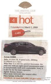 expensive ls for sale 2009 ls460 singapore sale 16 discount clublexus lexus forum