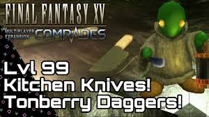 ffxv comrades lvl 99 daggers guide kitchen knives final