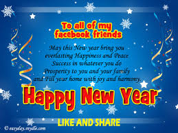 happy new years card happy new year wishes and greetings easyday