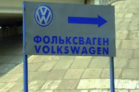 vw group starts building new engine plant in russia operations to