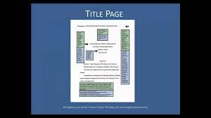 owl purdue persuasive essay purdue essay example academic essay