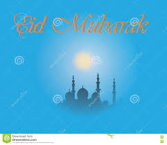 Eid Card Design Creative Greeting Card Design For Holy Month Of Muslim Community