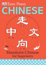 Chinese Study by Easy Peasy Chinese Mandarin Chinese For Beginners Book U0026 Cd