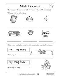 kindergarten reading worksheets vowels and consonants greatschools