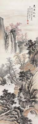cuisine ang駘ique liu guang 刘广 山水 thủy mặc painting