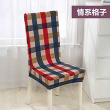 Dining Room Chair Covers Cheap Online Get Cheap Dinning Chair Covers Aliexpress Com Alibaba Group