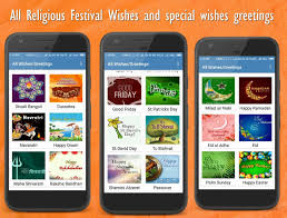 all wishes greetings android apps on play