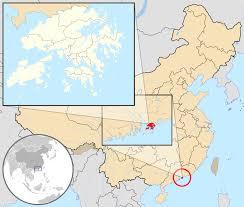 Hong Kong Flag Map List Of Companies Of Hong Kong Wikipedia
