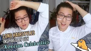 long men u0027s hairstyles inspired by male korean celebrities youtube