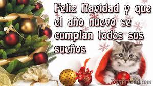 imagenes para amigos fin de año frases de navidad para familia y amigos frases de navidad y año