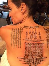 Tattoo De Angelina Jolie Que Significa | sacred fearless angelina jolie tattoo designs and meaning quotes
