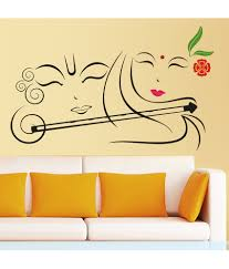radhe krishna wall stickers wall murals you ll love look after 8 wall sticker radhe krishna ji in white coulour