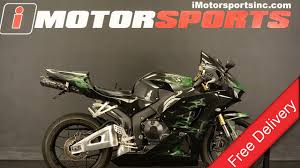 used cbr600rr 2013 honda cbr600rr motorcycles for sale motorcycles on autotrader