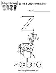 free preschool alphabet worksheets printables preschool worksheets