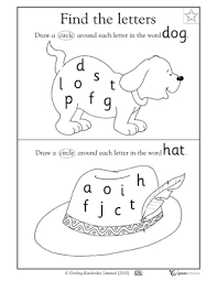 our 5 favorite preschool reading worksheets reading worksheets