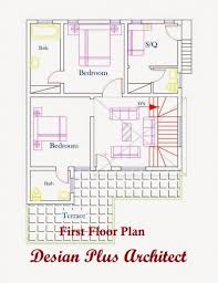 Pakistan House Designs Floor Plans Awesome 7 Marla House Plans Civil Engineers Pk 2d House Plan In