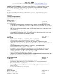 Human Services Sample Resume by Athletic Training Section Materials