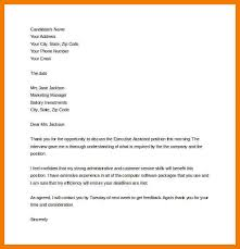 thank you note after phone interview thank you letter after job