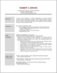 Bank Teller Resume Template Bank Teller Resume Objective Best Business Template