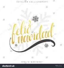 merry christmas card greetings spanish language stock vector