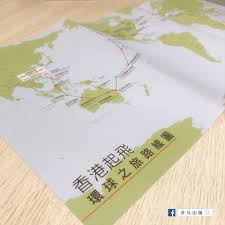 bureaux partag駸 inspiration 香港起飛 accueil