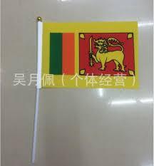 Sri Lanka Flag Lion Buy Sri Lanka Flag And Get Free Shipping On Aliexpress Com