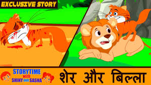 प य स क आ the thirsty crow hindi story for children