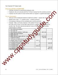 are study guides study guide the practical cpp study guide