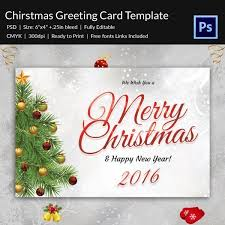 christmas card templates for photoshop 2017 best business template
