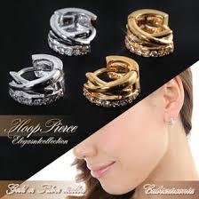Name Hoop Earrings Accessoryshopbarzaz Rakuten Global Market Small Hoop Earring