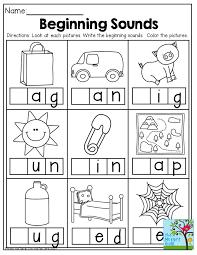 437 best beginning ending sounds images on pinterest alphabet