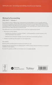 manual of accounting ifrs 2017 set 2 vol set amazon co uk