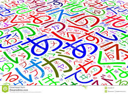 abstract japanese newspaper u0027s letters royalty free stock photos