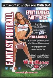 winghouse fantasy football at the winghouse features fun food and freebies