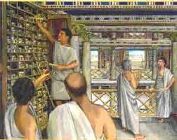В Александрійській бібліотеці