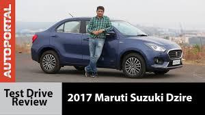 Maruti Suzuki Maruti Suzuki Dzire Price In India Images Specs Mileage